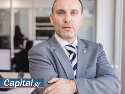 Συνέντευξη του CEO της plushost στο capital tv για το m-commerce