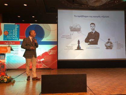 Ομιλία του CEO της plushost στο 8ο Συνέδριο e-Business & Social Media World