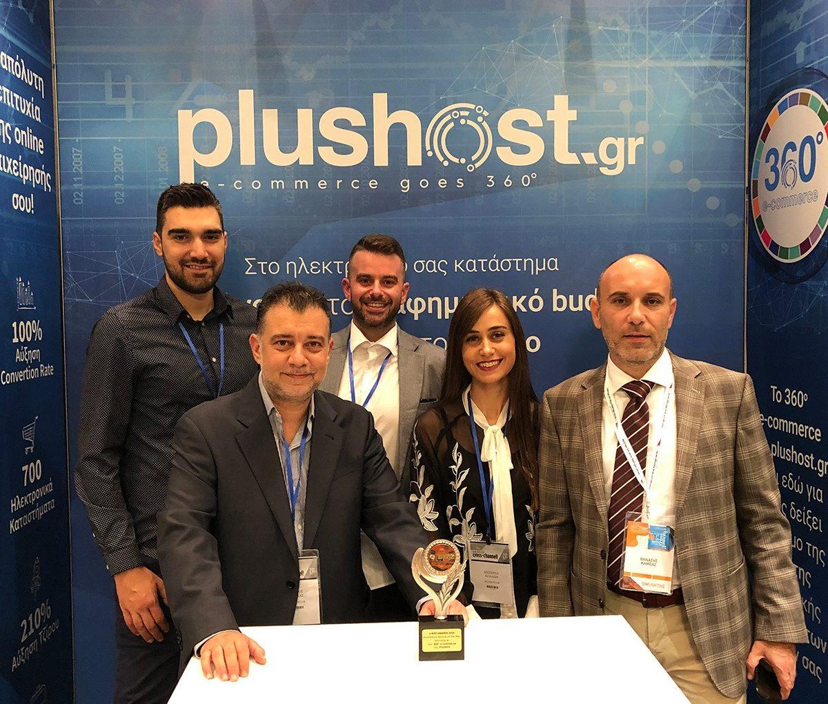 """Η Plushost.gr κέρδισε το βραβείο """"e-commerce service of the year"""""""