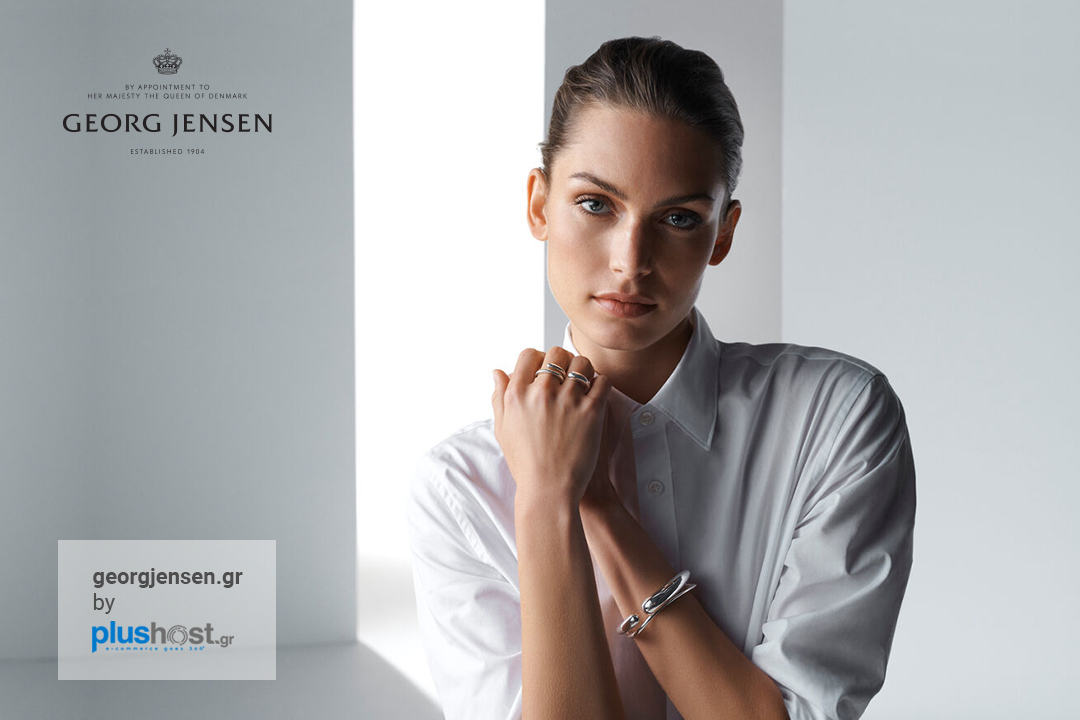 Την Plushost.gr επέλεξε το δανέζικο brand Georg Jensen για το e-shop του