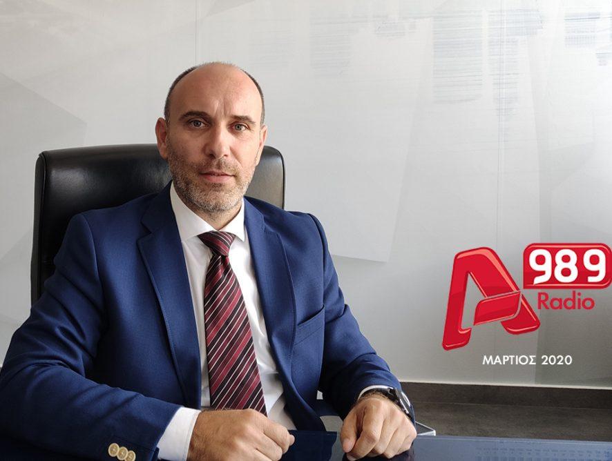 Ο Θανάσης Καμέας μιλάει για τις επιπτώσεις του κορονοϊού στο ηλεκτρονικό εμπόριο στο ραδιόφωνο του Alpha
