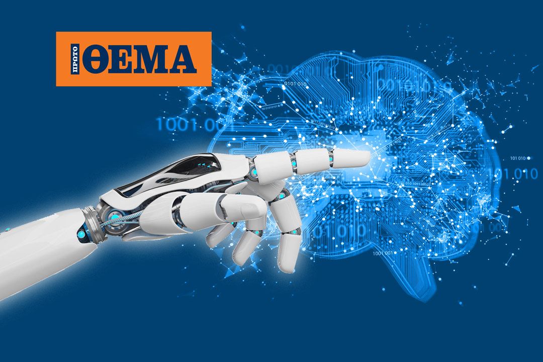 O ceo της Plushost εξηγεί στο Πρώτο Θέμα πως η Τεχνητή Νοημοσύνη πολλαπλασιάζει τους τζίρους στο ηλεκτρονικό εμπόριο