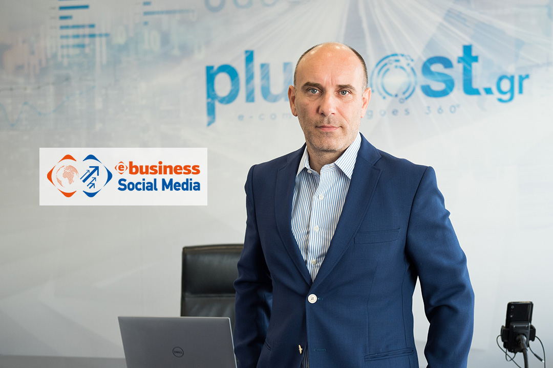 Στο 9o e-Business World για το m-Commerce ο CEO της Plushost Θανάσης Καμέας
