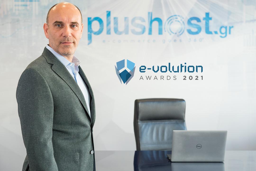 Στην Κριτική Επιτροπή των e-volution Awards 2021 ο CEO της Plushost Θανάσης Καμέας