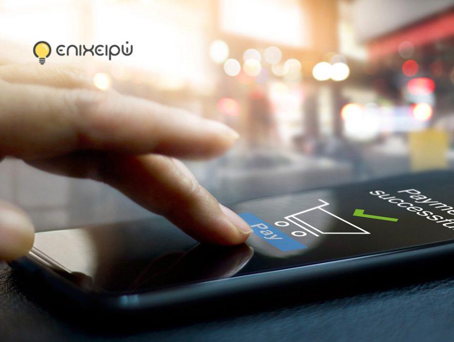 Η πρωτοπορία του m-Commerce στο Ηλεκτρονικό Εμπόριο