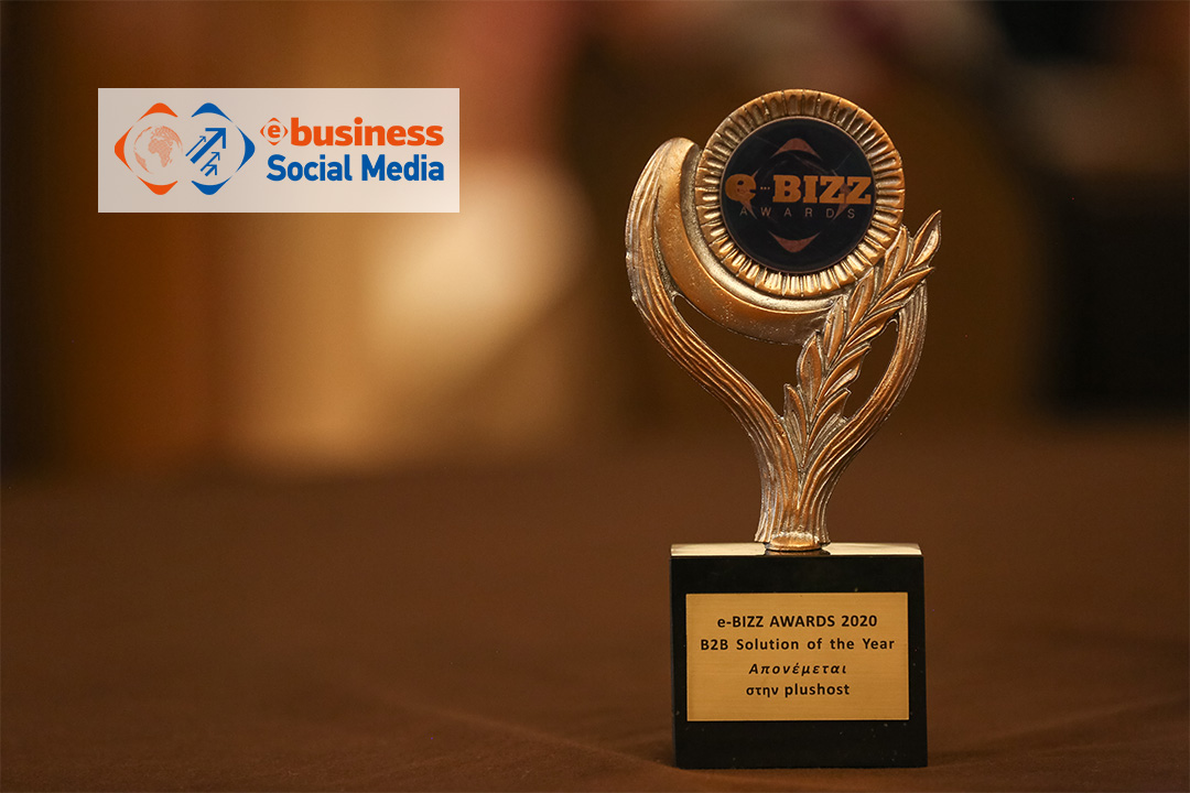 Στην Plushost το βραβείο B2B Solution of the Year στα e-bizz Awards 2020