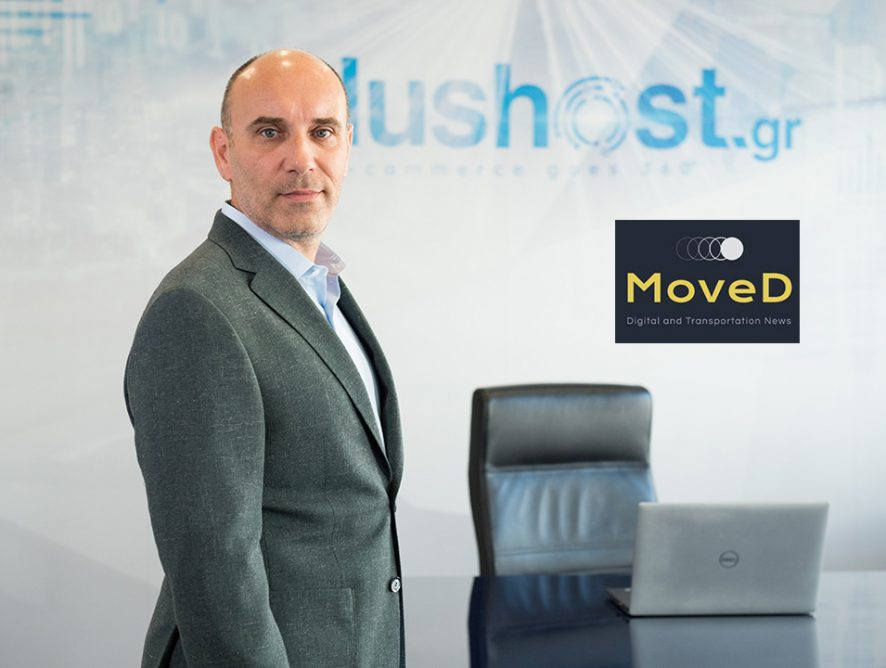 Οι τάσεις στο E-Commerce το 2021 στο Moved.gr