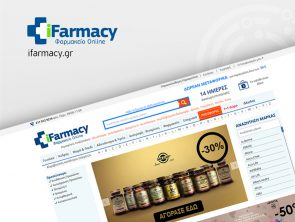 iFarmacy.gr
